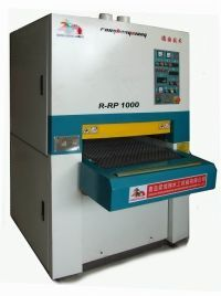 MSG R-RP 400